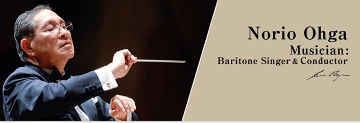 Norio Ohga, Performance List | Tokyo Philharmonic Orchestra