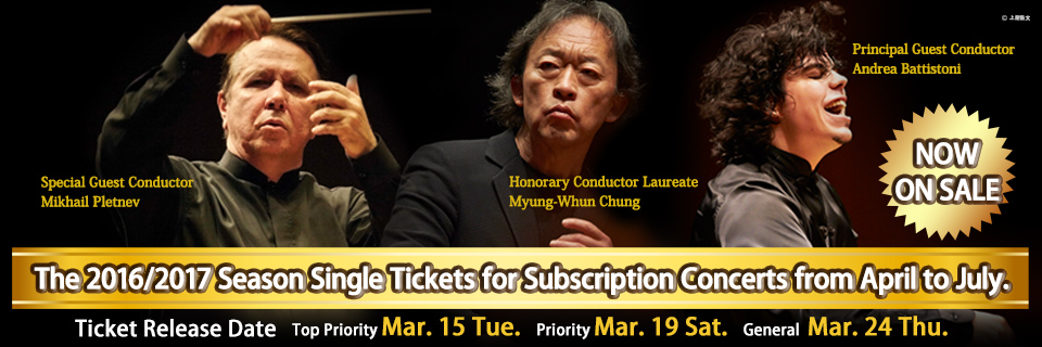 Soon On Sale! Single Tickets for Subscription Concerts