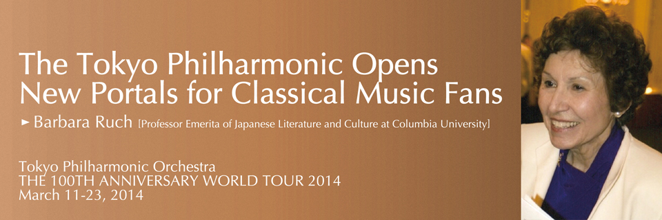 SPECIAL CONTRIBUTION of Barbara Ruch | The Tokyo Philharmonic Opens New Portals for Classical Music Fans